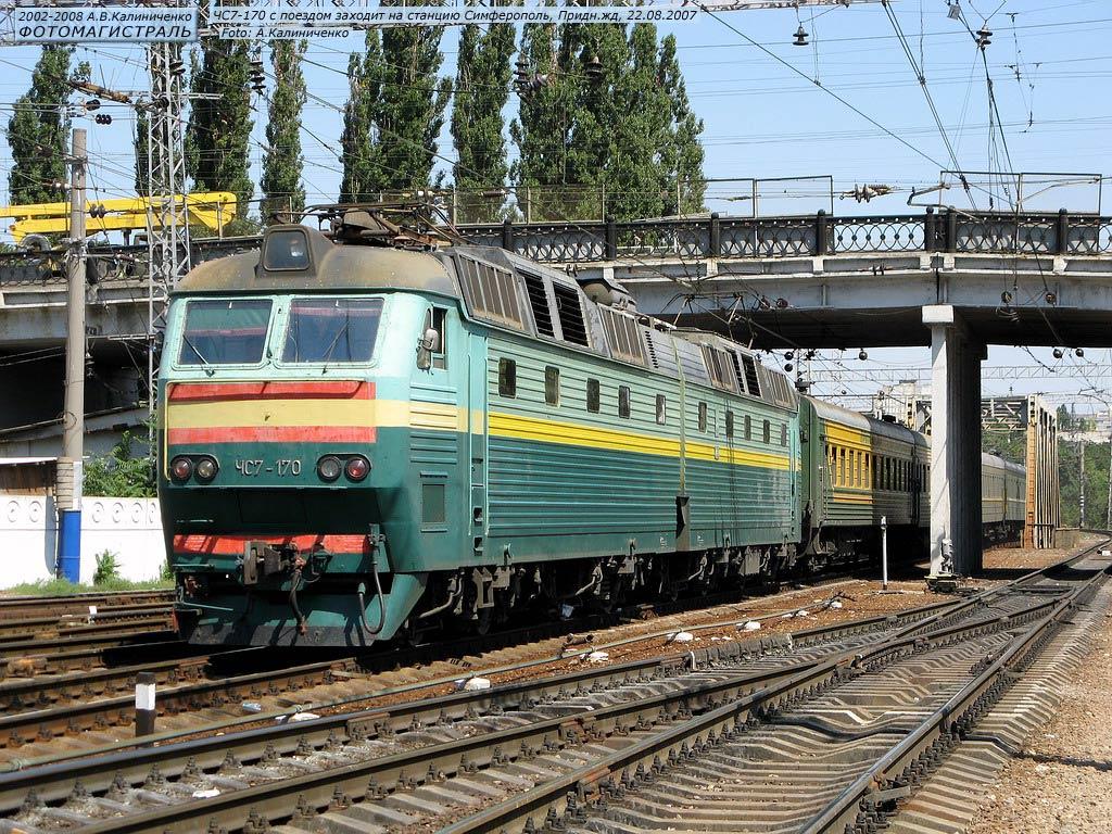 Цены на билеты на поезд в москву из днепропетровска