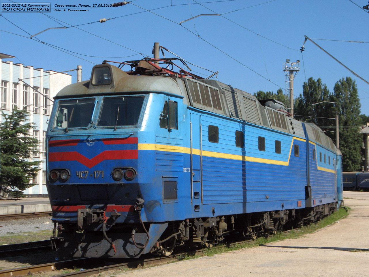 Расписание поездов с харькова до москвы цена